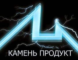 #8 для Разработка фирменной канцелярии от alinakutsevol