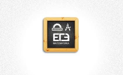 #105 for Design a Logo for Mobile School Math App by mostafahisham94