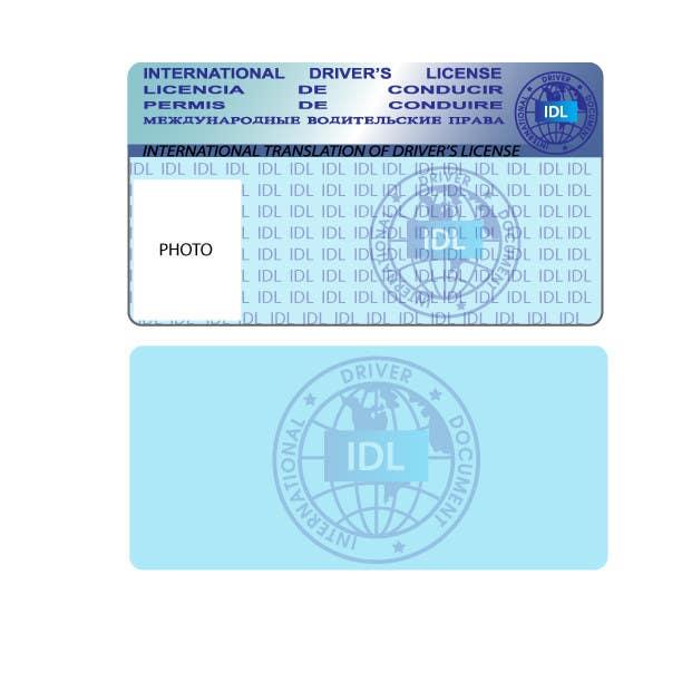 Bài tham dự cuộc thi #                                        9                                      cho                                         Develop a Corporate Identity for ID card