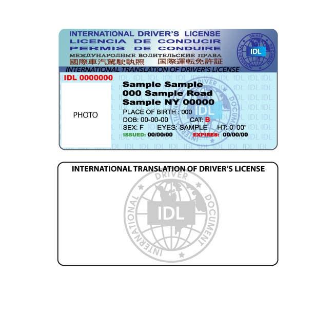 Bài tham dự cuộc thi #                                        20                                      cho                                         Develop a Corporate Identity for ID card