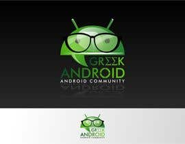 #43 para Design a Logo for Android Community por eremFM4v