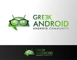 nº 53 pour Design a Logo for Android Community par eremFM4v