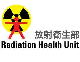 #130 for Logo Design for Department of Health Radiation Health Unit, HK by Maxrus