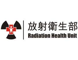 #132 för Logo Design for Department of Health Radiation Health Unit, HK av astica
