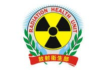 Graphic Design Entri Peraduan #60 for Logo Design for Department of Health Radiation Health Unit, HK