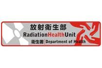 Graphic Design Entri Peraduan #33 for Logo Design for Department of Health Radiation Health Unit, HK