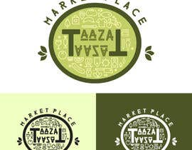 """#169 para """"taaza taaza"""" logo design de dalinex"""