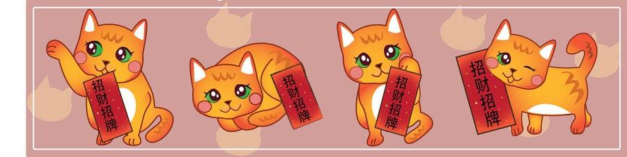 Bài tham dự cuộc thi #                                        6                                      cho                                         Enhance Current Cat Mascot