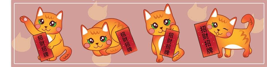 Bài tham dự cuộc thi #                                        7                                      cho                                         Enhance Current Cat Mascot