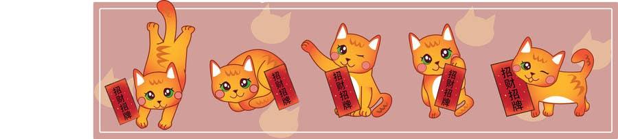 Bài tham dự cuộc thi #                                        11                                      cho                                         Enhance Current Cat Mascot