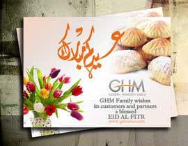 #29 for EID MUBARAK Greeting تهنئة بالعيد كل عام وأنتم بخير by five55555