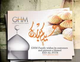 #30 for EID MUBARAK Greeting تهنئة بالعيد كل عام وأنتم بخير by five55555