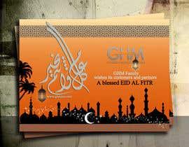 #64 for EID MUBARAK Greeting تهنئة بالعيد كل عام وأنتم بخير by five55555