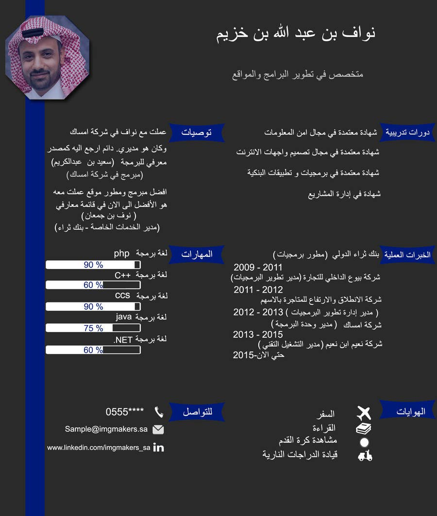 i need to buy 10 infographic cv template  6 in arabic