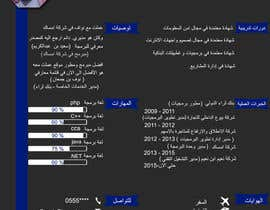 #23 para I need to buy 10 infographic CV template (6 in Arabic Languages, 4 in English) por aishaelsayed95