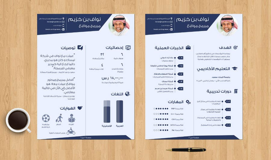 contest entry 3 for i need to buy 10 infographic cv template 6 in