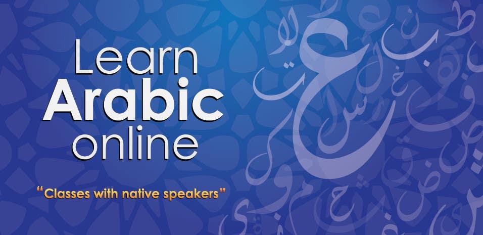 Penyertaan Peraduan #37 untuk Design a Banner for Arabicclasses.org