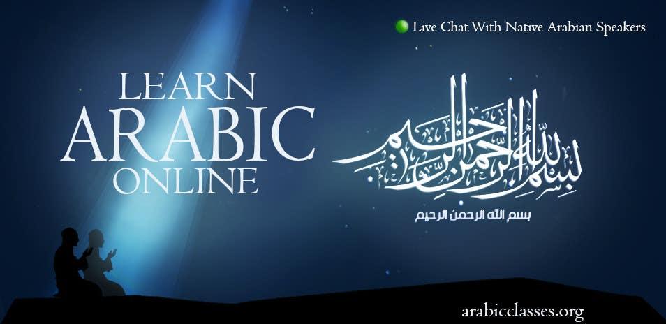 Penyertaan Peraduan #31 untuk Design a Banner for Arabicclasses.org