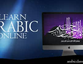 #43 para Design a Banner for Arabicclasses.org por mridul140