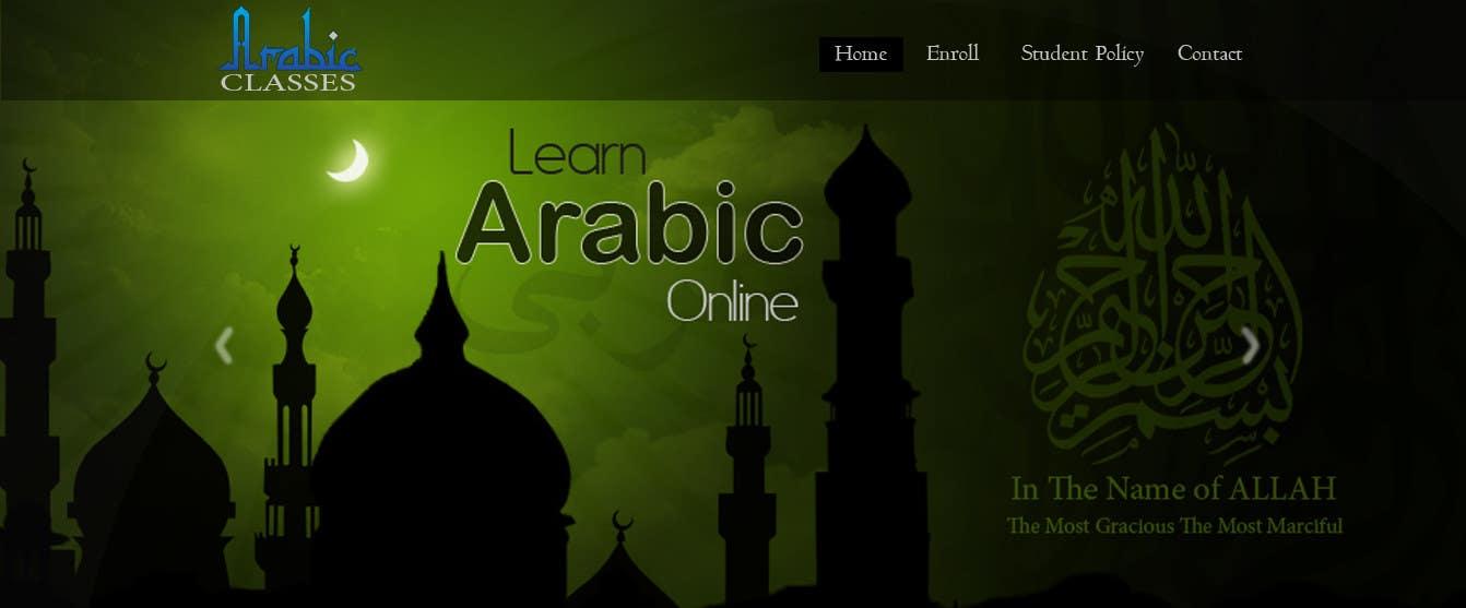 Penyertaan Peraduan #21 untuk Design a Banner for Arabicclasses.org