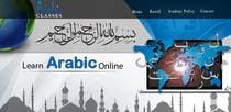 Graphic Design Entri Peraduan #40 for Design a Banner for Arabicclasses.org