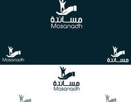 #83 for Designing Logo for Charity Management af alizainbarkat