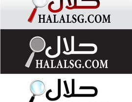 #111 for Design a Logo for HALAL SG.COM af u2work