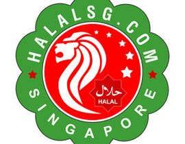 Nro 96 kilpailuun Design a Logo for HALAL SG.COM käyttäjältä Shaswit