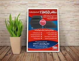 #44 untuk Re-Design an Advertisement with Arabic Text oleh designbahar