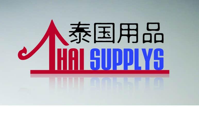 Bài tham dự cuộc thi #                                        73                                      cho                                         Design a Logo for Thai Supplys