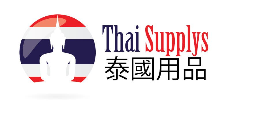 Bài tham dự cuộc thi #                                        42                                      cho                                         Design a Logo for Thai Supplys