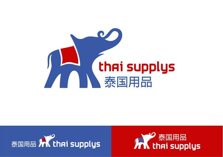Bài tham dự cuộc thi #                                        47                                      cho                                         Design a Logo for Thai Supplys