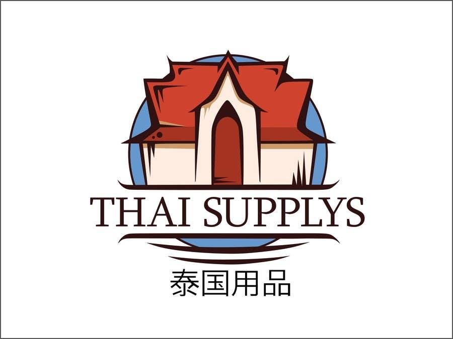 Bài tham dự cuộc thi #                                        79                                      cho                                         Design a Logo for Thai Supplys