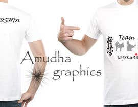 #8 for Design a T-Shirt for karate organization af amudhaeswari