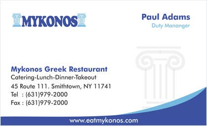Graphic Design Contest Entry #2 for Design some Business Cards for Mykonos Greek Restaurant