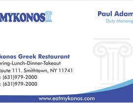 #2 untuk Design some Business Cards for Mykonos Greek Restaurant oleh vcvidath