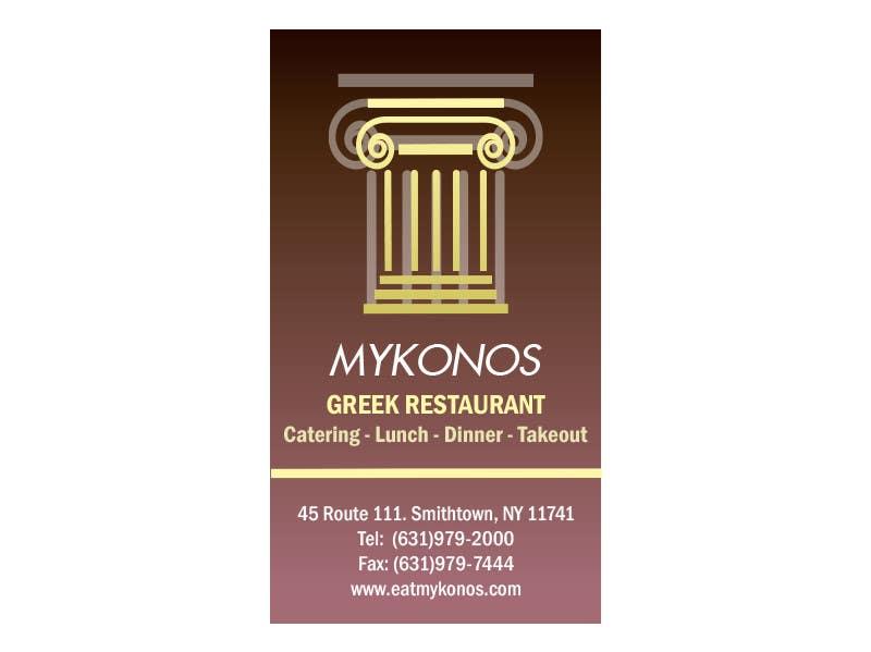 #22 for Design some Business Cards for Mykonos Greek Restaurant by vw7993624vw