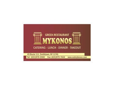 Graphic Design Contest Entry #24 for Design some Business Cards for Mykonos Greek Restaurant