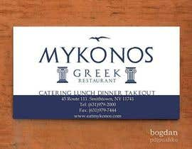 #28 untuk Design some Business Cards for Mykonos Greek Restaurant oleh pilipushko