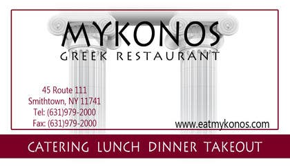 Graphic Design Contest Entry #7 for Design some Business Cards for Mykonos Greek Restaurant