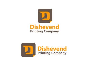 #192 for Logo design for a printing company by fireacefist