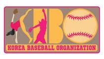 Contest Entry #16 for Design a T-Shirt for a Korean baseball website