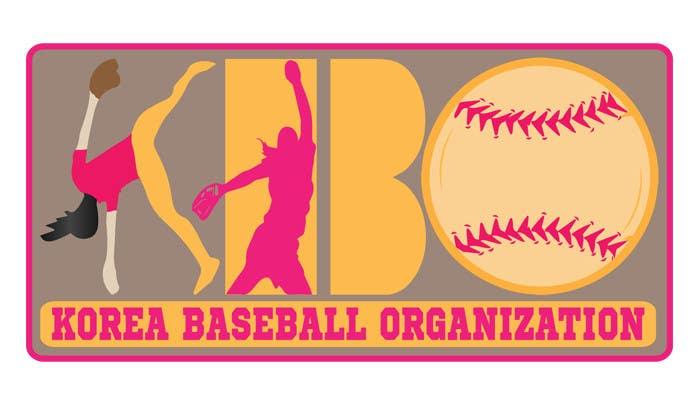 #16 for Design a T-Shirt for a Korean baseball website by DelicateCreation