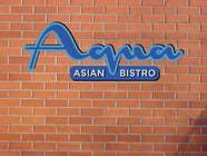 Graphic Design Contest Entry #142 for Design a Logo and brand name for Asian Restaurant
