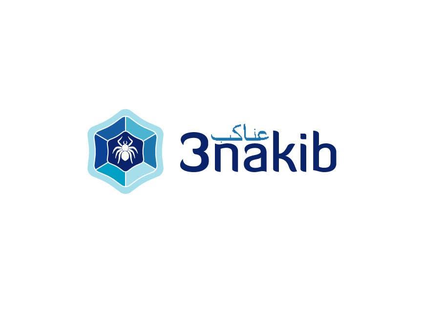 Kilpailutyö #36 kilpailussa Develop a Corporate Identity for 3nkaib Technologies (Spiders)