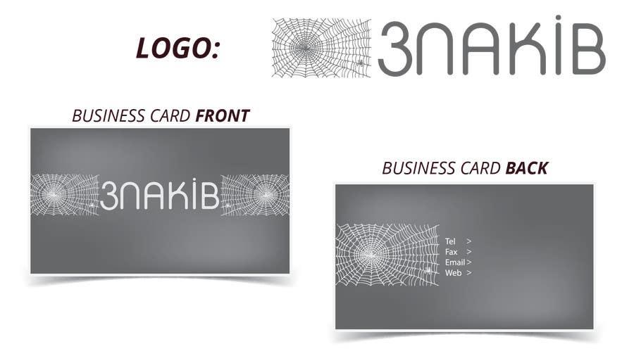 Kilpailutyö #5 kilpailussa Develop a Corporate Identity for 3nkaib Technologies (Spiders)