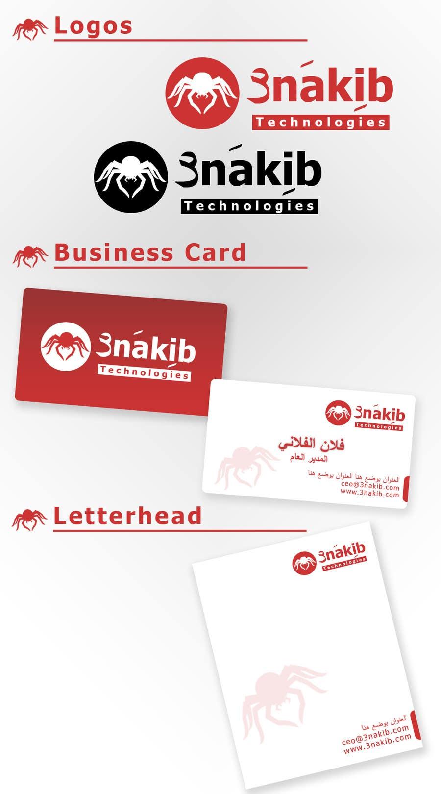 Kilpailutyö #39 kilpailussa Develop a Corporate Identity for 3nkaib Technologies (Spiders)