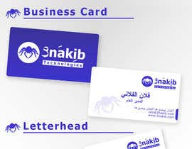 #40 for Develop a Corporate Identity for 3nkaib Technologies (Spiders) by mirofo