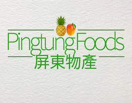 #5 for Design a Logo for a Chinese food product association by JoeMcNeil
