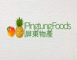 #6 for Design a Logo for a Chinese food product association by JoeMcNeil